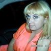 Карина, 29, г.Хорол