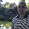 Олексій, 22, Ужгород