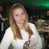 Алина, 23, г.Заречный (Ивановская обл.)