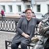 Лена, 50, г.Москва