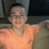 Daniil, 18, Adler