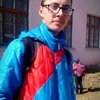 Серега, 18, г.Лебедянь