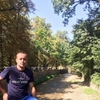 дима, 32, г.Пятигорск