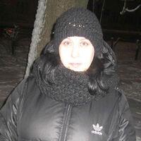 Вера, 46 лет, Рак, Нижний Новгород