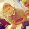 Aleksey Kalachev, 25, Krasnoslobodsk