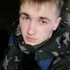 Dimas, 23, Chegdomyn