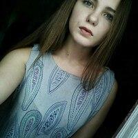 Елизавета, 22 года, Телец, Москва