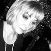 Natalya, 44, Vidnoye