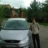 Sergeu, 25, Новомиргород