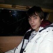 Александр 28 Обнинск