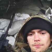 Багдаша, 28 років, Рак, Новомосковськ