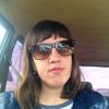 Tatiana, 30, г.Самара