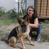 Татьяна, 33, г.Черновцы