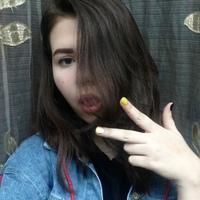 Дарья, 20 лет, Водолей, Владивосток