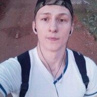 Макс, 22 года, Весы, Красноярск