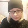 Наташа, 39, г.Чудово