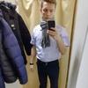 Вася Медведовский, 18, г.Мичуринск