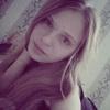 Ксения, 18, г.Комсомольск-на-Амуре