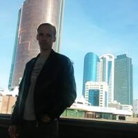 Виктор, 48 лет, Водолей, Уральск