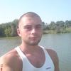 сэрик, 28, г.Киев