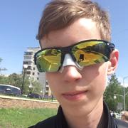 Эдвард 20 Белгород