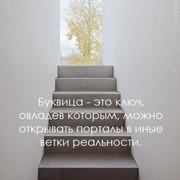Елена 56 Симферополь