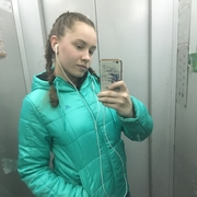 Екатерина 18 Москва