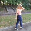 Дейнеріс, 18, Українка
