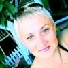 Irina, 51, Yeisk