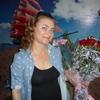 евгения, 34, г.Дальнереченск