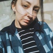 Кристина 24 Енакиево