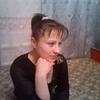 Tanya, 35, Khorol