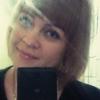 Tanya, 37, Torez