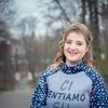 Tania, 21, г.Нововолынск