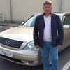 Владимир, 43, г.Симферополь