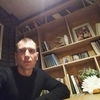 Евгений, 31, г.Казань