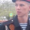 Дима, 19, г.Севастополь