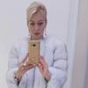 Karina, 34, г.Рига