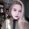 Katya, 18, Чернівці