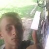 Ігор, 18, г.Лубны
