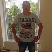 Дмитрий 34 года (Овен) на сайте знакомств Белева