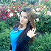 Александра, 20, Артемівськ