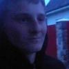 Віталя, 25, г.Сарны