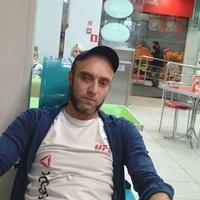 Нариман, 37 лет, Весы, Малгобек