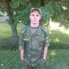 Илья Цурик, 21, г.Новокузнецк