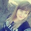 ЛЁЛЯ, 24, г.Харцызск