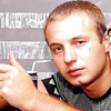 Вася Паук, 30, г.Тячев