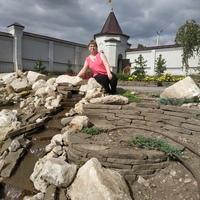 Наталья, 32 года, Рыбы, Самара