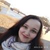 Екатерина, 27, г.Вологда