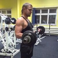 Алексей, 32 года, Дева, Новосибирск
